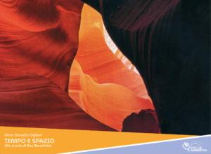 """Donato Ogliari, Tempo e Spazio – Alla scuola di San Benedetto – La sala capitolare o """"capitolo"""""""